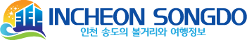 Incheon Songdo Logo
